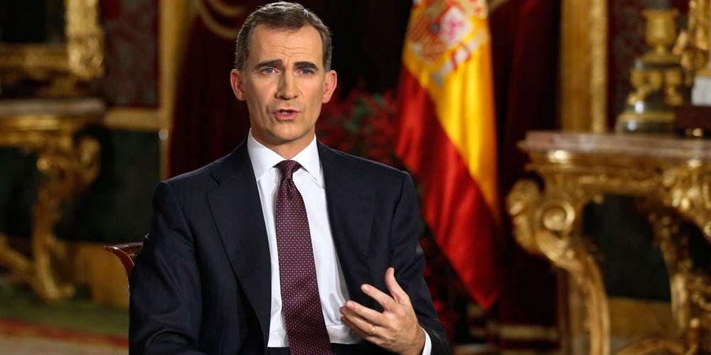 Le roi Felipe VI d'Espagne prévoit une visite