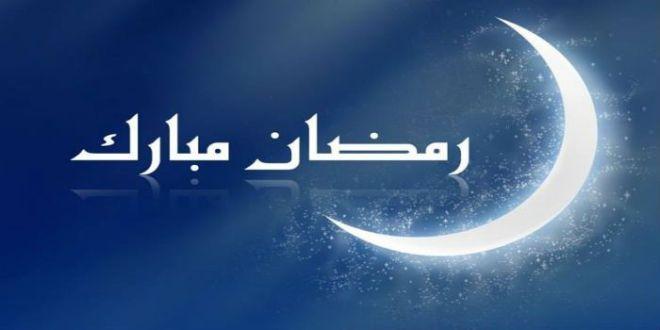 Le mois sacré du Ramadan débute ce jeudi 17 mai au Maroc