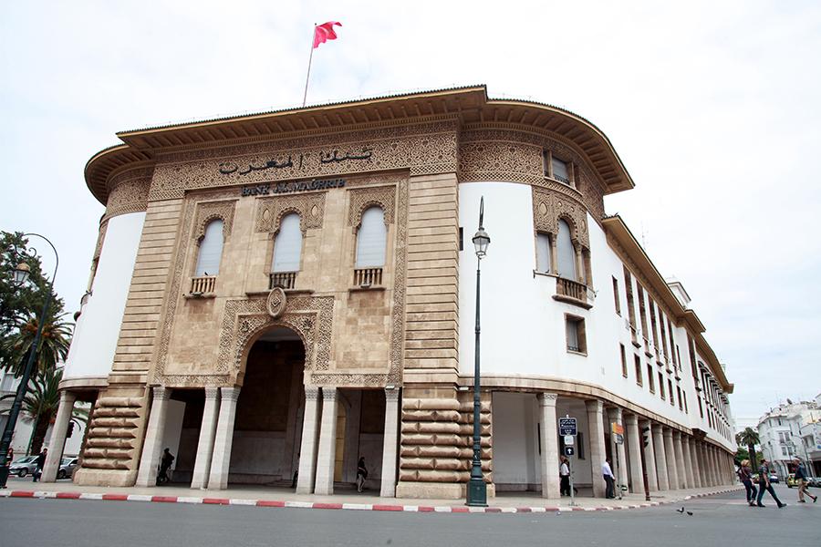 Bank Al-Maghrib prend une série de mesures pour renforcer l'accès au crédit bancaire — Coronavirus
